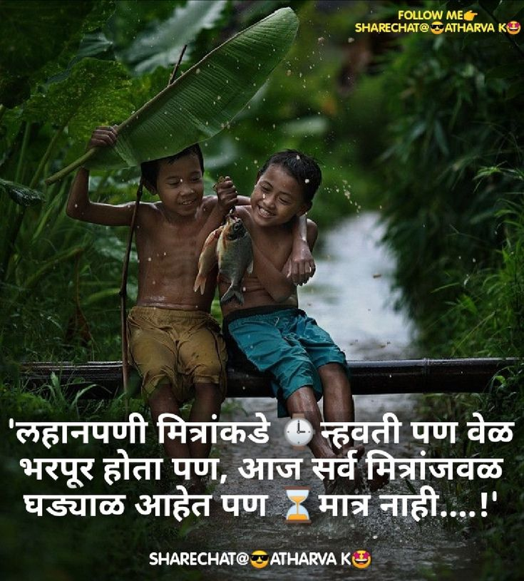 Pin by ATHARVA K on FRIENDSHIP Happy pictures, Friends