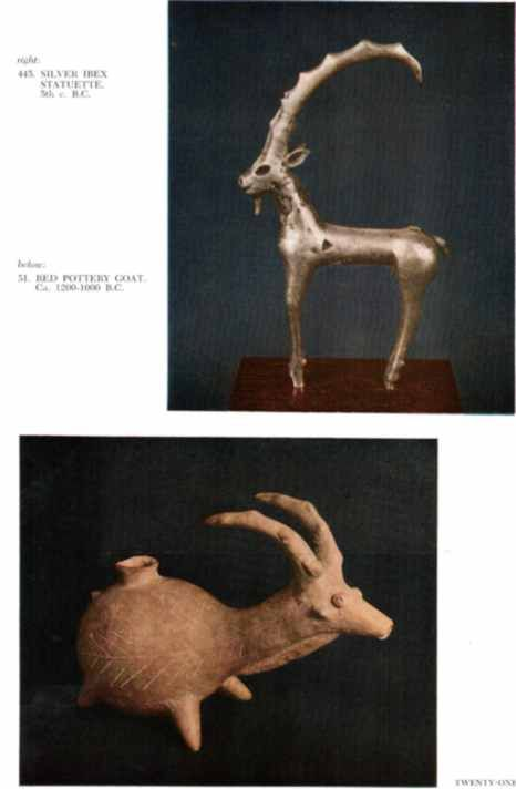 Ancient pottery goat  #goatvet collects art which feature goats