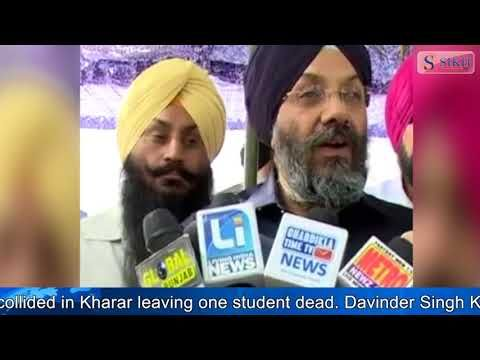 Sikh TV English News Bulletin 13/02/2018