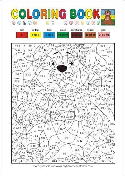 Division Coloring Worksheets 3rd Grade Math Multiplication ...