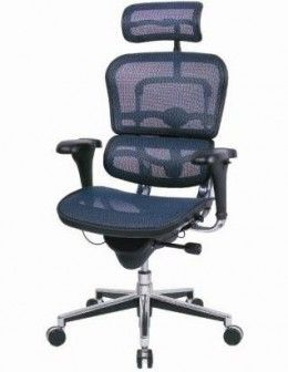 Elegant Ergonomic Office Stool Chair