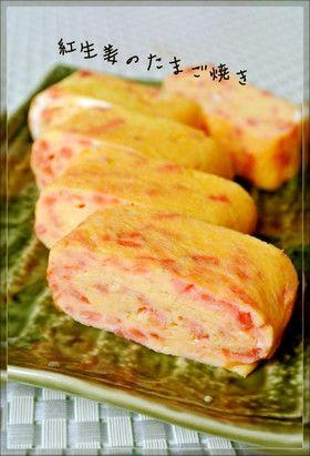お弁当・朝ごはんに♡紅生姜のたまご焼き by どんぴんたん ...