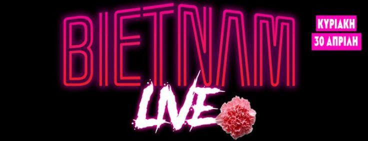 Βιετνάμ live στο ΙΛΙΟΝ plus την  Κυριακή 30 Απρίλιου