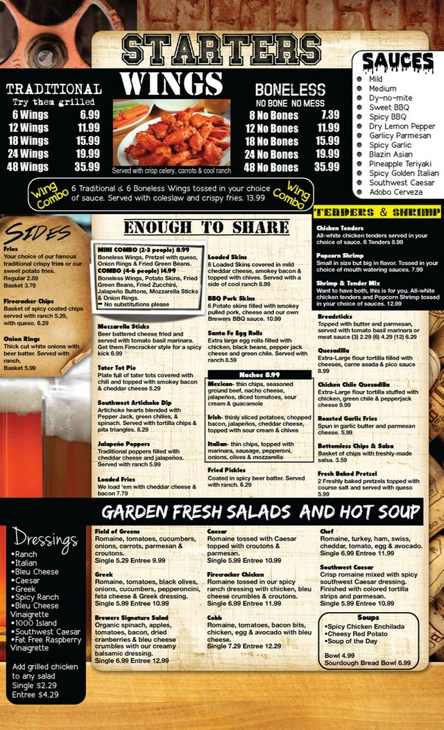 bar menus | Menu | Brewers Restaurant & Sports Bar