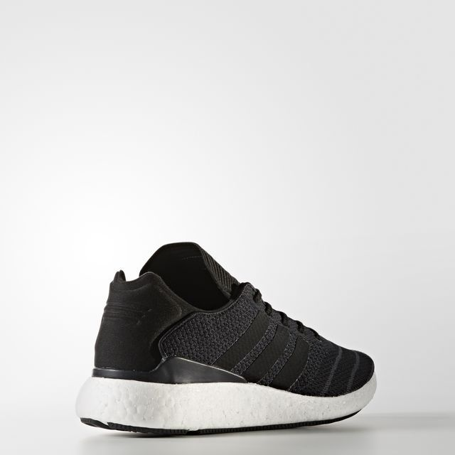 adidas - Busenitz Pure Boost Shoes