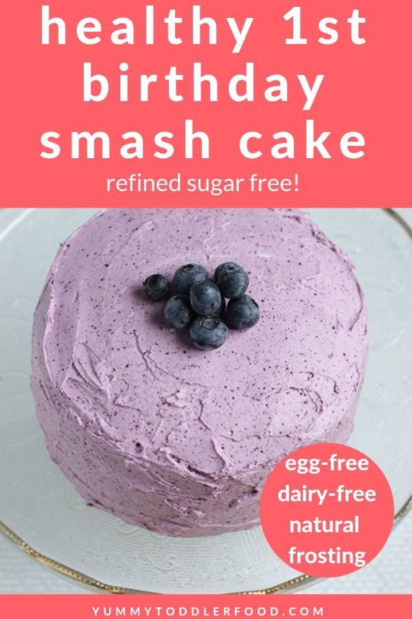 Prime Blueberry Smash Cake Recipe With Images Smash Cake Recipes Birthday Cards Printable Trancafe Filternl