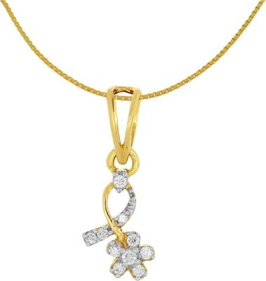 Kalyan Jewellers Less weight Fancy 18K Yellow Gold 18K Diamond Gold Pendant Price in India - Buy Kalyan Jewellers Less weight Fancy 18K Yellow Gold 18K Diamond Gold Pendant Online at Best Prices in India |  Kalyan Jewellers Online Shopping with Price in India