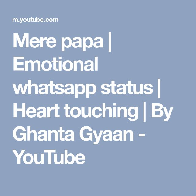 Tu Jo Khade Agar To Me Song Download: The 25+ Best Whatsapp Emotional Status Ideas On Pinterest