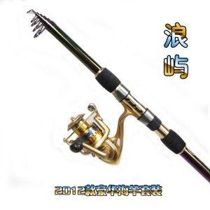 17 melhores ideias sobre cheap fishing rods no pinterest | pesca, Fishing Reels