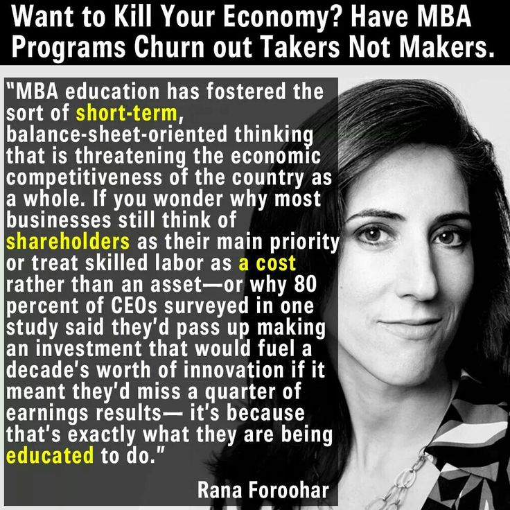 Truth be told....    Called Predatory Capitalism....