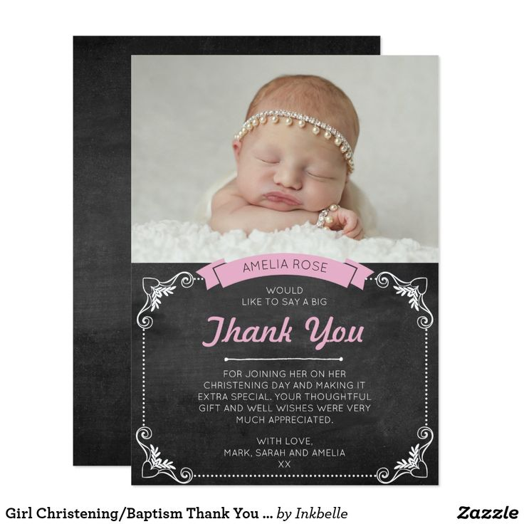 25 Unique Baby Girl Christening Ideas On Pinterest Girl