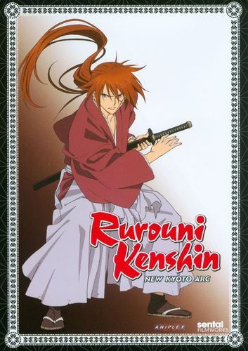 Rurouni Kenshin: New Kyoto Arc [DVD]