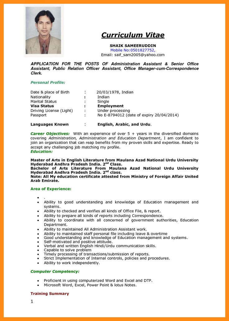 cv format for driving job bd Google সার্চ (With images