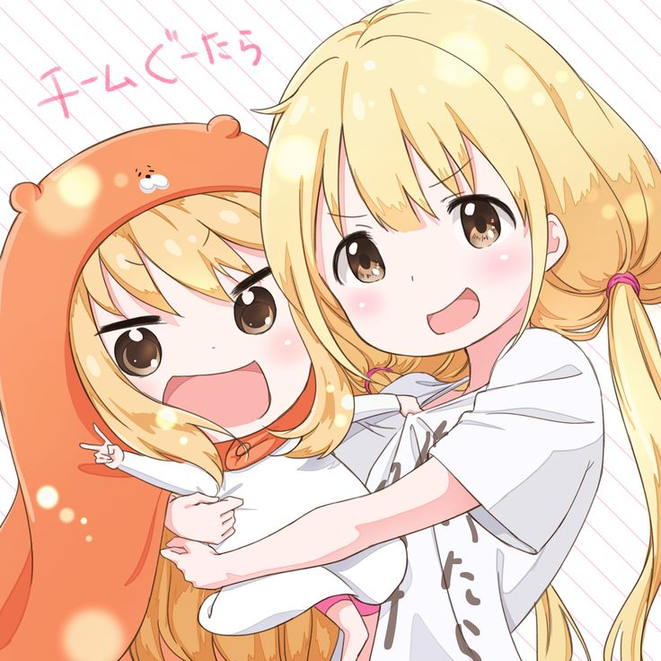 Umaru Doma: 82 Best Images About Himouto! Umaru-chan On Pinterest