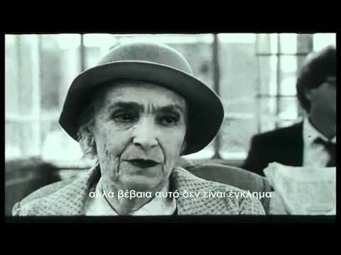 Schwarzfahrer, μια ταινία μικρού μήκους με θέμα τον ρατσισμό