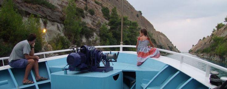 Ίριδα, η πόλη της ψυχής μας – Σουζάνα Χατζηνικολάου | Στο άπειρο και ακόμα παραπέρα.  Η δεκάχρονη Ιωάννα γράφει για την Ίριδα