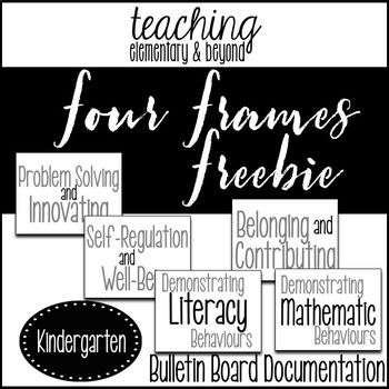 Looking to spruce up your Kindergarten bulletin boards with the expectations from the new 2017 Ontario FDK curriculum? This freebie set of expectations looks great to spruce up your classroom! Each frame has a list of corresponding expectations to post to support the documentation on the wall.
