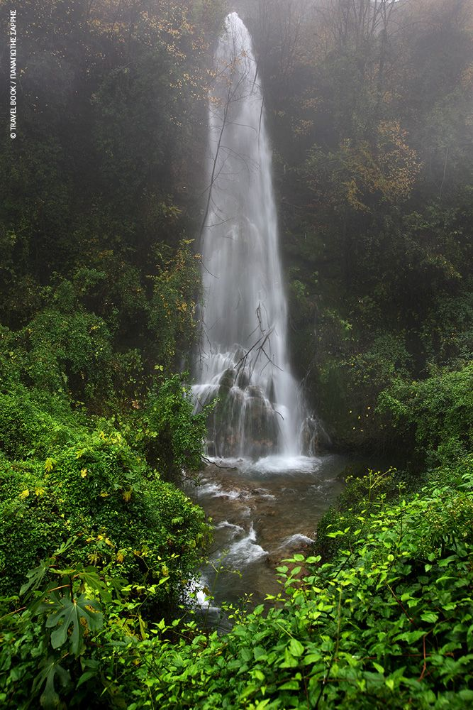Arapitsa Waterfalls - Imathia Regional Unit - Greece