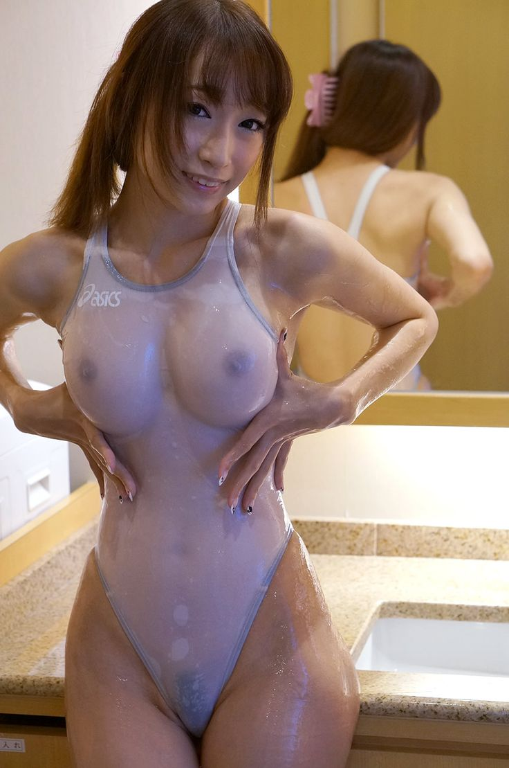 Pinterest asian girl wet something