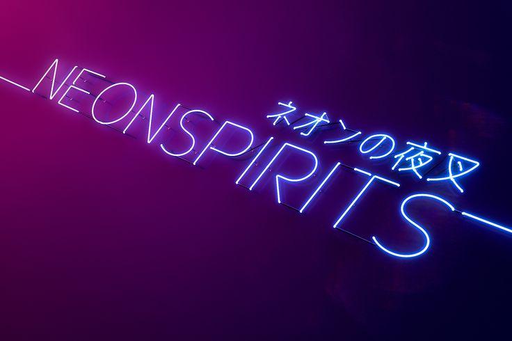 https://flic.kr/p/Mc2nQX | NeonSpirits_page_07-08_web | NeonSpirits - ネオンの夜叉  Photography, Design & Art Direction: Nigal Raymond www.nigal-raymond.com  3D: Matt Power www.mattpower.net   #3D #logo #Cinema4D #NeonSpirits #ネオンの夜叉 #neon #spirits #ネオン #夜叉 #photography #design #graphicdesign #collaboration #creativedirection #neverstoplearning #backtoschool #LearnSquared #ArtisticPortraitPhotography #fashion #model #shoot #portrait #beauty #retouch #editorial #Photoshop #PostProduction #NigalRaym