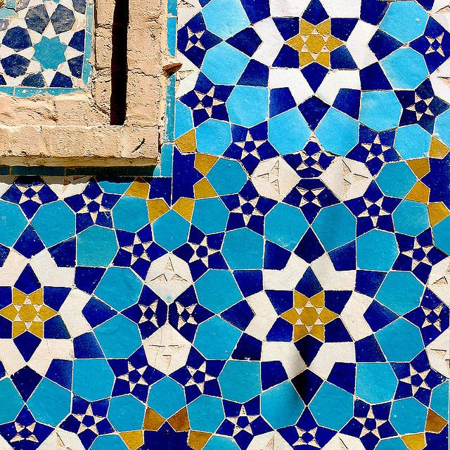 Walls of Yazd, Iran   Islamic Arts and Architecture