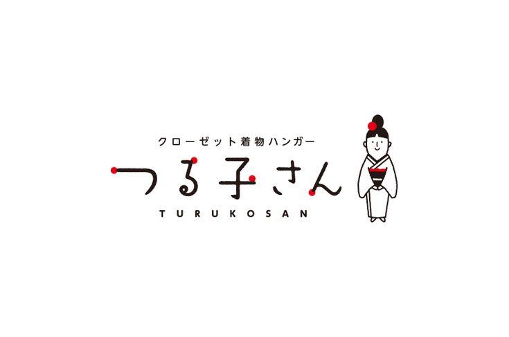 着物用ハンガーのロゴをデザイン・制作しました | 長崎のホームページ・デザイン制作会社|ティーエム                              …