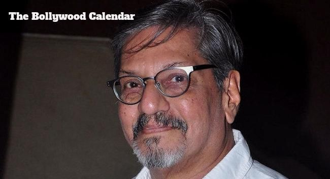 In this article, we have written about Which Actor Debut And Birthday In Bollywood History On 24th November like Amol Palekar, Yami Gautam and Salim Khan