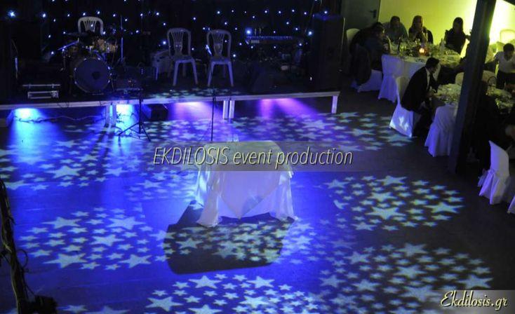 Μια από τις σημαντικότερες γαμήλιες υπηρεσίες της EKDILOSIS event production, καθώς προσδίδει τα μέγιστα οφέλη στην εκδήλωση σας, είναι η φωτιστική διαμόρφωση του χώρου όπου θα φιλοξενηθεί η γαμήλια εκδήλωση #φωτιστικήδιαμόρφωσηχώρουαποθήκηγ