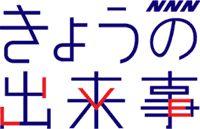 kyodeki.gif (200×129)