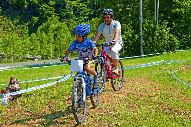 Mountain Bike Park | Green Season | Niseko HANAZONO Resort