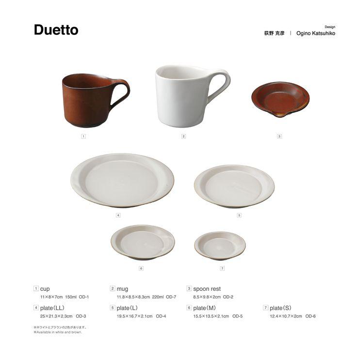 Duetto | ceramic japan