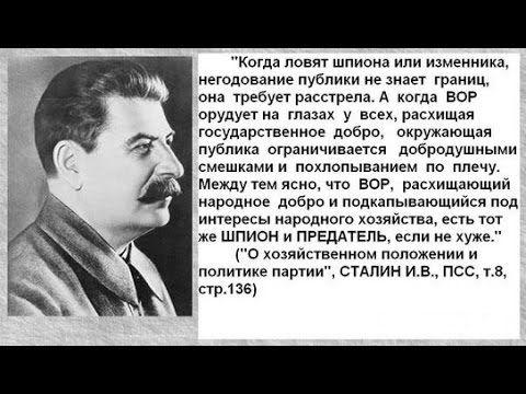 «Крым. Рузвельт» — Момент истины от 26.12.2016