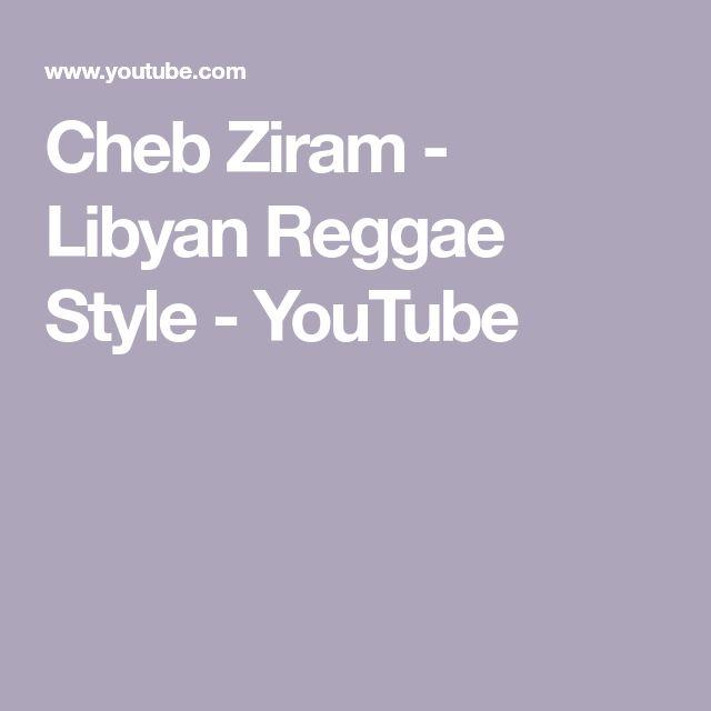 Cheb Ziram - Libyan Reggae Style - YouTube