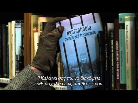 ▶ ΤΟ ΤΕΛΕΙΟ ΧΤΥΠΗΜΑ (THE BEST OFFER) - OFFICIAL TRAILER  Η νέα ταινία του Giuseppe Tornatore, 5 Σεπτεμβρίου στους κινηματογράφους.