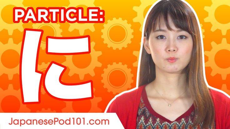 に (ni) #5 Ultimate Japanese Particle Guide - Learn Japanese Grammar