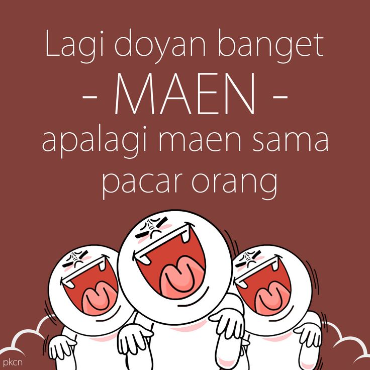 Doyan Maen