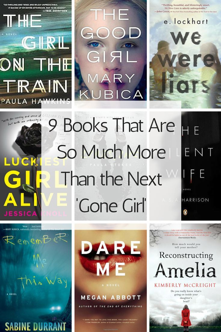 Books If You Like 'Gone Girl'