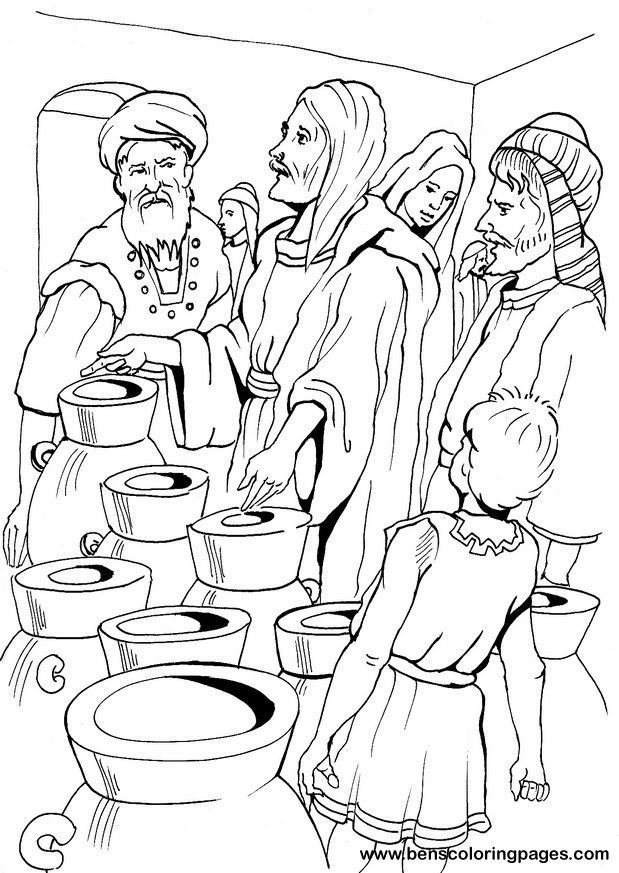 Download Or Print This Amazing Coloring Page Jesus Turns Water To Wine Colouring Pages Atividades Sobre A Biblia Imagens Biblicas Criancas
