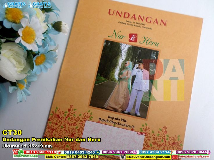 Undangan Pernikahan Nur Dan Heru (SMS/WA/Telp) 0813.2660.1110  PIN BBM: 59E 8C2 B6 #UndanganPernikahan #JualPernikahan #undanganPernikahan
