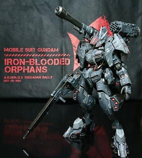 Gundam Gusion Rebake Ground Type