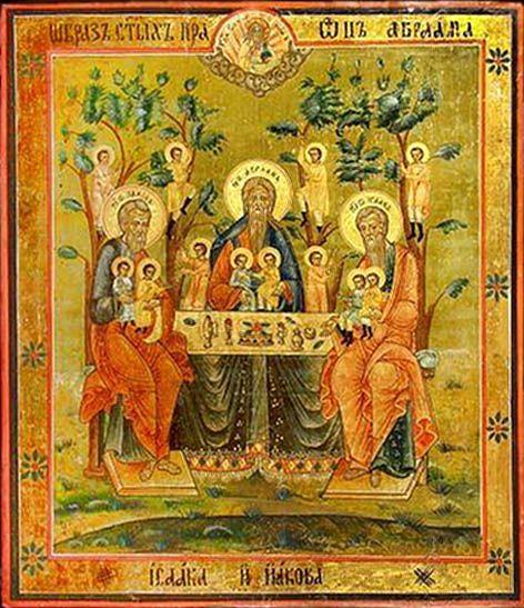 Образ святых праотцев Авраама, Исаака, Иакова  Из старообрядческой церкви, XVII в.