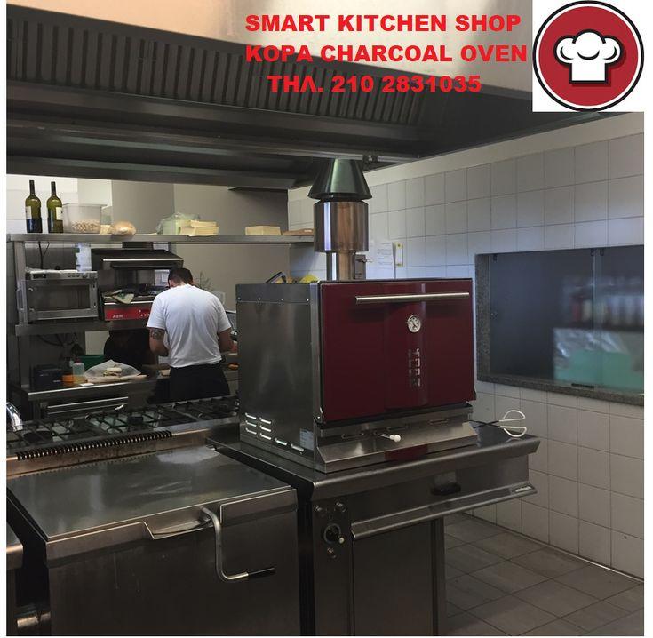 Φούρνος κάρβουνου KOPA charcoal oven φούρνοι με κάρβουνα kopa oven  από την Smart Kitchen Shop τηλ 210-2831035 http://www.smartkitchenshop.eu/proionta/fournoi/fournoime-karvouno