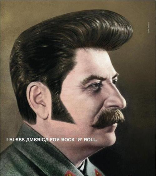 Elvis Stalin