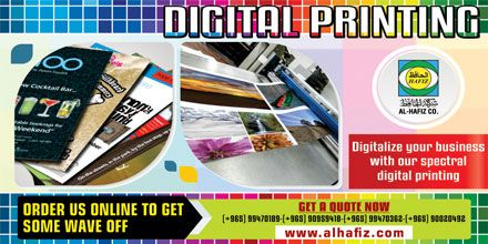 #Digital #Printing is the quickest and economical way of printing Al-Hafiz Digital Printing #services incorporate all sort of digital printing from regular #laser printing to large format printing. We are the leading digital #print #shop with 10 outlets in #Kuwait, providing quality customers services from past 16 years.