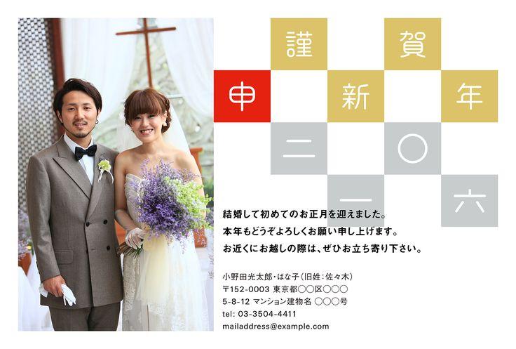 T&Gと日本郵便がコラボレーション 大切な人に感謝の気持ちを伝える「年賀状プレゼントキャンペーン」を開始【公式】結婚式場のT&G | NEWS | | TOPICS | ハウスウェディングの【T&G】