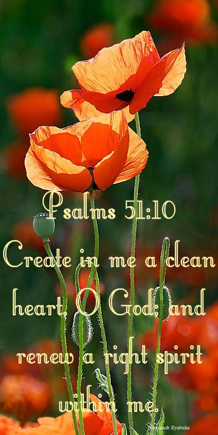 Psalm 51.10 KJV