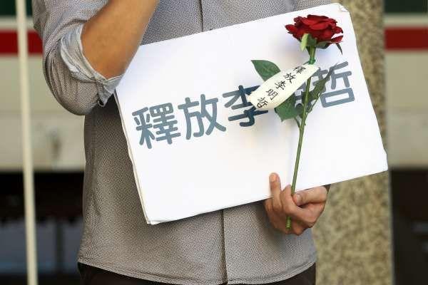 李明哲業已在中國被判五年徒刑,然而,對於他被判刑的身分,中國當局採取一個模糊說法,將其台胞證部分資料塗黑。而上一篇文章,...