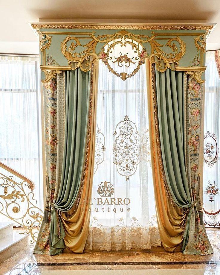 дворец должен красивые элитные шторы фото полдень
