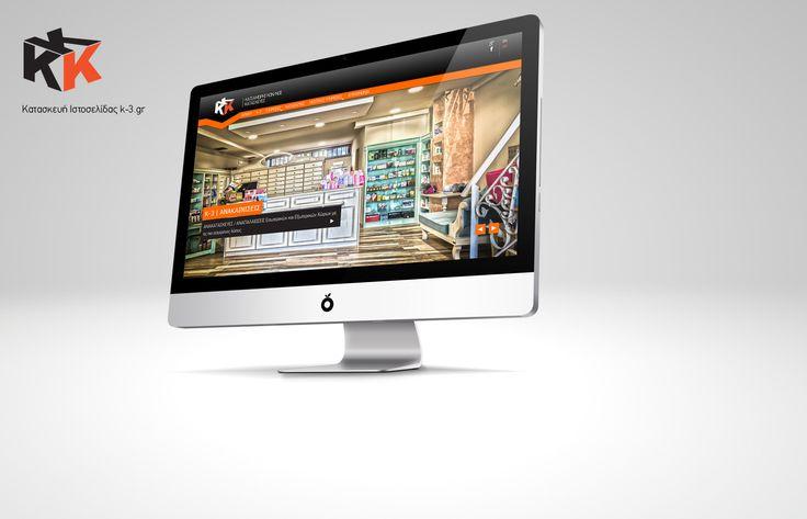 www.k-3.gr design by www.iframe.gr