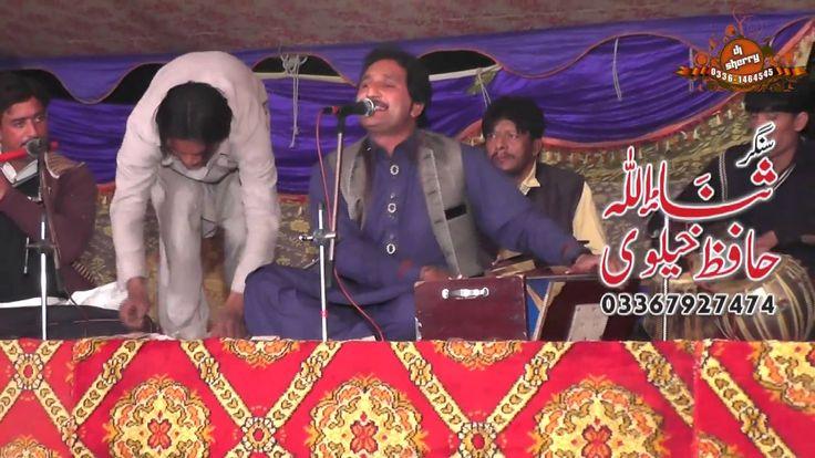 Aj Kalay Joray Full HD Video Saraiki Song 2017 by Shafa Ullah Hafiz Khai...
